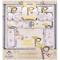 班杰威尔 18件套新款纯棉新生儿礼盒 春夏满月宝宝套装婴儿衣服用品 四季绿树猴款