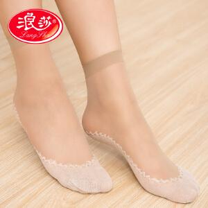 【5双装包邮】浪莎短丝袜女 夏季新款棉底超薄款防滑按摩短筒袜子女短袜春秋丝袜