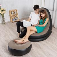 御目 沙发 懒人休闲充气沙发床可爱卧室书房客厅单人沙发午休椅可折叠沙发榻榻米 创意家具