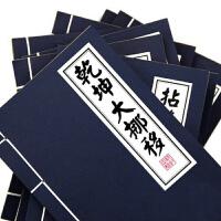 复古武林秘笈笔记本50张创意牛皮纸软抄 新奇特本子 学生奖品 款式*发货