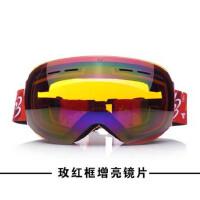 户外滑雪镜双层防雾大视野男女登山滑雪镜可卡近视