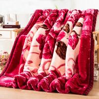 加厚双层拉舍尔毛毯婚庆毯子冬季盖毯 7斤重