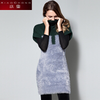 小虫 秋冬新款欧美羽毛纱拼接中长款百搭修身羊毛衫高领毛衣女