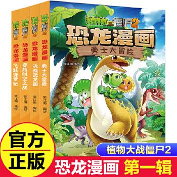 乐高书LEGO未来骑士团魔兽之书