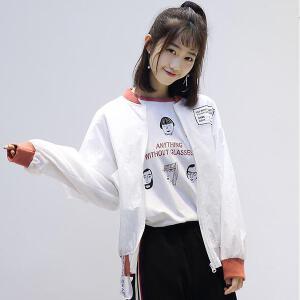 【当当年中庆】2017夏季新款韩版女装宽松显瘦螺纹拼色字母印花开衫防晒衫女
