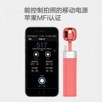 MIPOW iPhone6S/7手机便携充电宝智能自带线迷你苹果专用移动电源