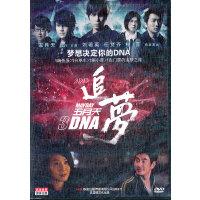 五月天追梦(DVD)