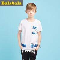 巴拉巴拉童装儿童短袖t恤男中大童上衣2017夏新款儿童打底衫半袖T男
