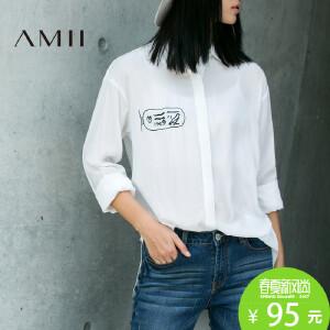 Amii[极简主义]2017春装新款尖领撞色刺绣印花宽松中长款衬衫