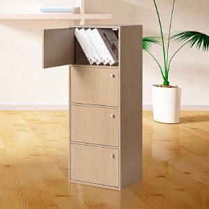 [当当自营]好事达 带门四层柜9376白枫木 书架书柜 收纳储物柜子 优品优质