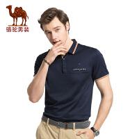 骆驼男装 2017夏季新款时尚翻领男士商务休闲柔软短袖T恤衫男