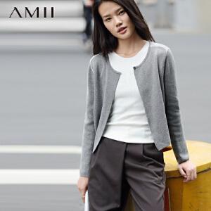 【AMII超级大牌日】[极简主义]2017年春新款纯色百搭全棉圆领开衫短款毛衣薄外套女