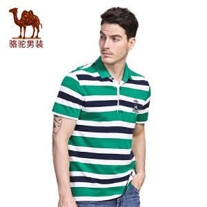 骆驼&熊猫联名系列男装青年时尚翻领商务条纹纯棉休闲短袖T恤衫男