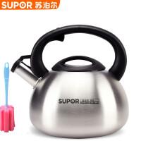 【包邮费】苏泊尔授权专卖SS25N1不锈钢加厚鸣笛鸣音烧水壶 大容量热水壶2.5L