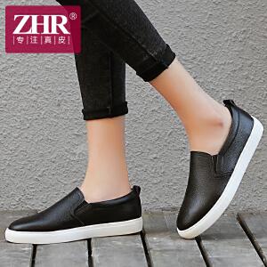 ZHR2017春季新款韩版乐福鞋真皮平底小白鞋女休闲鞋学生套脚鞋潮R100