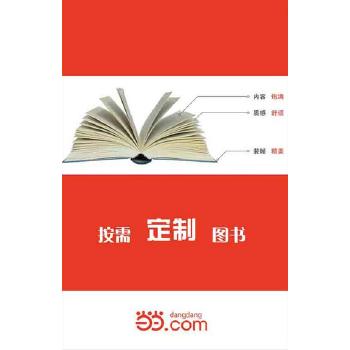 POD—中华典故