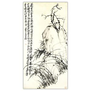吴昌硕  三清图
