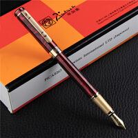 毕加索PS-902玛瑙红铱金笔钢笔当当自营