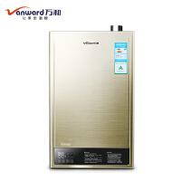 【当当自营】万和(Vanward)JSQ20-12EV26燃气热水器