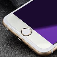 【当当自营】 Easeyes  iPhone6钢化膜 苹果6钢化玻璃膜 防蓝光全屏覆盖贴膜 两片装