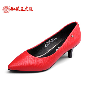 蜘蛛王女鞋中跟2017春季新款真皮尖头细跟女士单鞋浅口通勤正装鞋