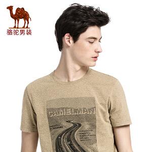 骆驼男装 2017年夏季新款男青年修身卡通印花青春短袖圆领T恤衫