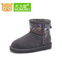 木木屋冬季新款加厚保暖平跟棉鞋防滑中筒靴韩版时尚女童雪地靴