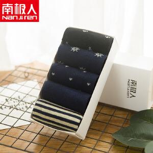南极人 礼盒装5双装春夏精品男式蓝色船袜薄款全棉低帮袜子