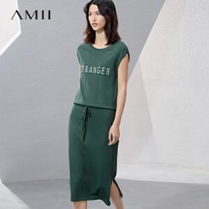 Amii[极简主义]2017春新字母肩袖绑带大码包臀针织连衣裙11741321