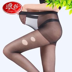 【3条装包邮】浪莎丝袜连裤袜夏季超薄莱卡防勾丝肉色丝袜女性感打底袜子