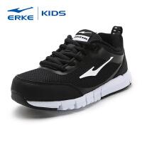鸿星尔克童鞋男女童轻便耐磨跑步鞋中大童休闲鞋儿童鞋男春季学生鞋