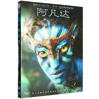 阿凡达 3D蓝光碟BD50   DVD 兼容2D 高清蓝光电影光盘碟片