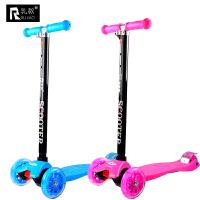 5-6-7-8-9-13岁儿童滑板车摇摆踏板车小孩玩具车子二三四轮滑滑车