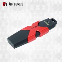 【当当自营】 KinGston 金士顿 HXS3/256G 优盘 USB3.1 金属U盘