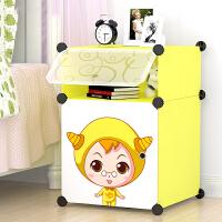 御目 床头柜 简约现代卡通组装树脂家用卧室宿舍儿童简易床头柜衣柜塑料储物收纳柜子 创意家具