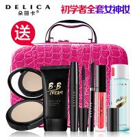 朵丽卡初学者彩妆套装全套组合正品 裸妆淡妆化妆品套装 美妆工具
