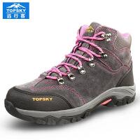 Topsky远行客户外运动高帮登山鞋女徒步鞋头层牛皮防水户外越野鞋