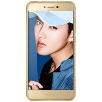 华为 荣耀8青春版 32G/64G 移动联通电信4G全网通智能手机