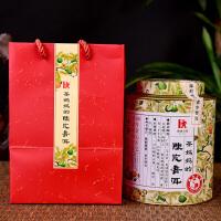【1盒250克】澜沧古茶 小青柑+陈年普洱老熟茶 250克/盒
