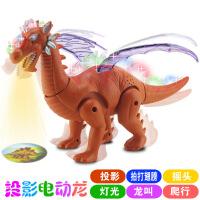 儿童玩具仿真电动恐龙灯光投影翅膀会拍动模型玩具LH117218