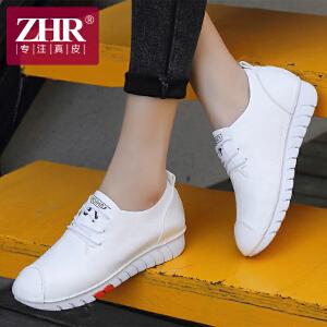 ZHR2017春季新款韩版小白鞋女鞋百搭运动休闲鞋女单鞋学生平底鞋J16