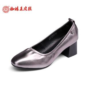 蜘蛛王女鞋粗跟2017春季新款方头真皮中跟女士单鞋透气正装工作鞋