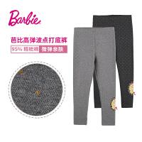 Barbie芭比女童装春季新款打底裤时尚星星满印打底长裤儿童修身弹力裤子