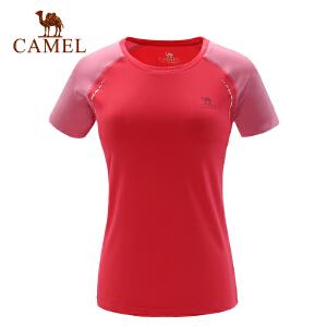 camel骆驼户外女款功能圆领T恤 春夏速干快干透气短袖T恤
