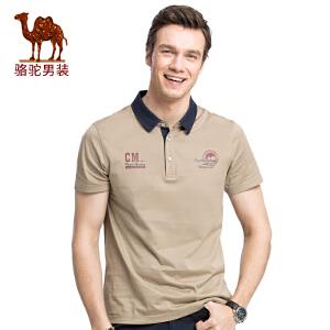 骆驼男装 2017年夏季新款翻领印花短袖T恤商务休闲纯色微弹男青年