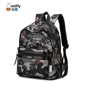 米菲2017新款双肩包女韩版学院风大中学生旅行包百搭休闲户外背包