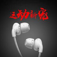 无线蓝牙耳机 跑步 运动型 无线耳塞挂耳式4.1 双耳入耳式蓝牙耳机 迷你超小 苹果iphone7plus 6s 小米 荣耀 华为 魅族 三星 oppo vivo 手机通用 隐形 开车车载蓝牙耳机