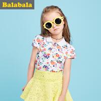 巴拉巴拉童装 儿童打底衫女 半袖 2017夏装新款 中大童女童T恤短袖