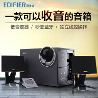 Edifier/漫步者 R201PF 多媒体电脑音箱FM 2.1声道重低音炮木质音响 U盘播放