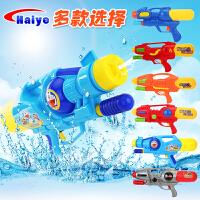 海业 儿童夏季水枪戏水玩具 射程远 背包水枪 洗澡戏水玩具 水枪玩具